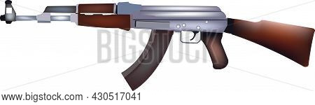Rifle Of The Russian Armed Forces Kalashnikov