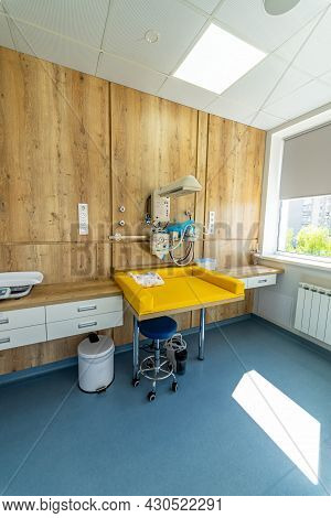 Patient Modern Health Care Ward Of Maternity Hospital. Clinical Maternity Health Care Ward. Light Co