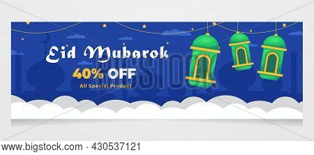 Ramadan Mubarak Sale Web Banner Or Header Design, Gift Card Voucher Eid Mubarak.