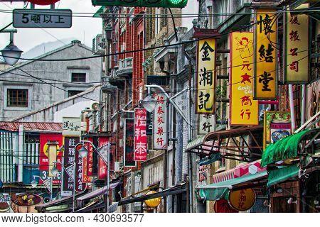 Taipei, Taiwan - December 5, 2018: Shop Signs Near Dihua Street In Taipei, Taiwan. Dihua Street In D