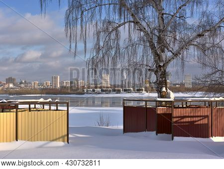 Drifts Of Snow, Beach Houses On The Ob River, Bare Birches, Hanging Branches, Water, Reflections, Ne