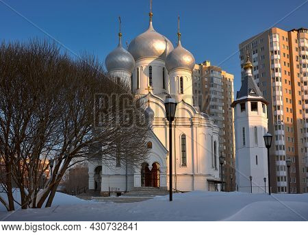 The Church Of Virgin Mary Icon Sign-abalatsk On The Street, Teachers In The Winter In The Snow. Russ