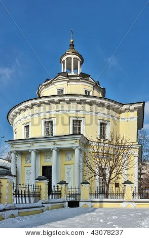 Church Of The Metropolitan Philipp Of Moscow, Moscow, Russia