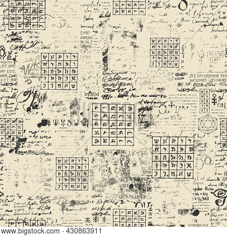 Abstract Seamless Pattern With Tables, Fragments Of Black Typescript, Handwritten Scribbles And Blot