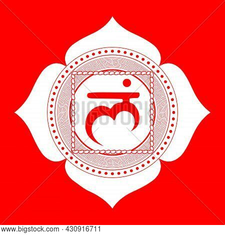 Line Drawing.the First Chakra Of Muladhara. Root Chakra With Hindu Sanskrit. Red Is A Flat Symbol Of