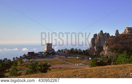 On Top Of Ai-petri. The Top Cable Car Station On The Top Of The Mountain Against The Blue Sky In The