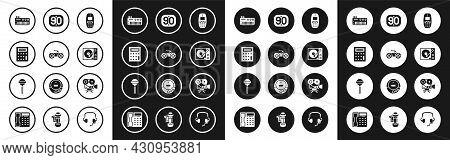 Set Old Mobile Phone, Gamepad, Calculator, Music Synthesizer, Vinyl Player, 90s Retro, Cinema Camera