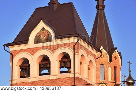 Hipped Bell Tower With Mosaic In Novosibirsk. Church Of St. Andrew In The Area Of Springs. Morning P