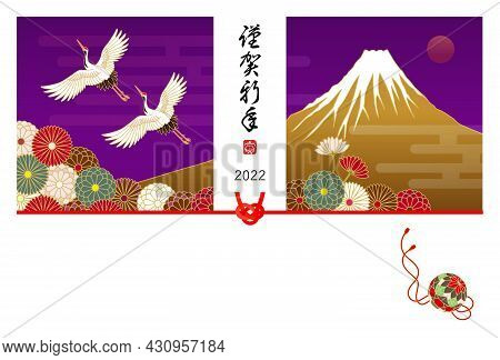 New Year's Card  With Cranes And Japanese Style Chrysanthemum Flower Pattern For The Year 2022 / Tra