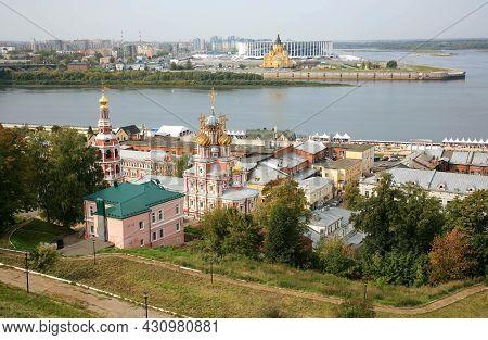View Of Autumn Nizhny Novgorod In Early Autumn