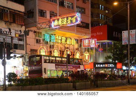 HONG KONG - NOV 9: Jordan Road at night on Nov 9, 2015 in Kowloon, Hong Kong. Jordan Road is a major east-west road in southern Kowloon.