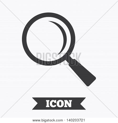 Magnifier glass sign icon. Zoom tool button. Navigation search symbol. Graphic design element. Flat magnifier symbol on white background. Vector