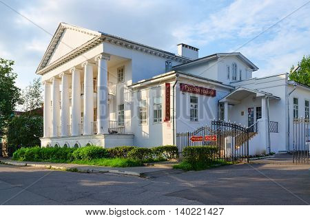 UGLICH RUSSIA - JULY 19 2016: Restaurant