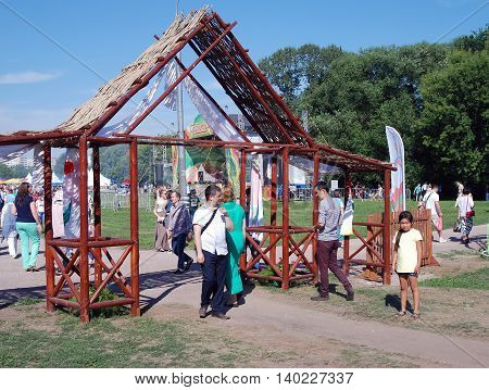 MOSCOW - JULY 17 2016: Sabantui celebration in Moscow in Kolomenskoye park. Sabantui is a national Tatar and Bashkir festival celebration of end of spring field work.
