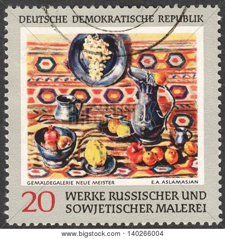 MOSCOW RUSSIA - CIRCA FEBRUARY 2016: a stamp printed in DDR shows a painting