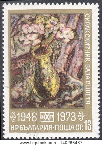 MOSCOW RUSSIA - CIRCA FEBRUARY 2016: a post stamp printed in BULGARIA shows a painting