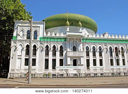 ODESSA, UKRAINE - JULY 21, 2012: The Al-Salam Mosque and Arabian Cultural Center are located in Odessa, Ukraine. The Arabian Cultural Center was constructed at the expense of the Syrian businessman Kivan Adnan