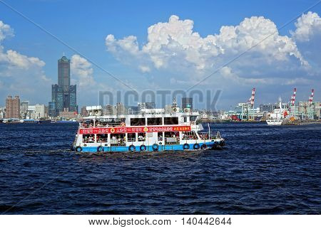 The Kaohsiung Harbor Ferry Crosses The Bay
