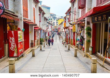 The Street Of Happiness In Macau