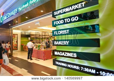 KUALA LUMPUR, MALAYSIA - CIRCA MAY, 2016: supermarket at Suria KLCC. Suria KLCC is a shopping mall located in central Kuala Lumpur, Malaysia.