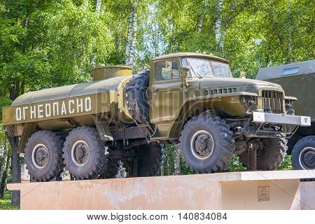 Bronnitsy Russia - July 31 2016: Monument to the car Ural- 375. Produced 1660-1991 at the automobile plant