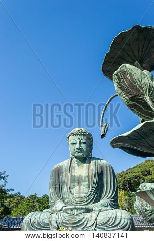 The Great Buddha (Daibutsu) with blue sky background