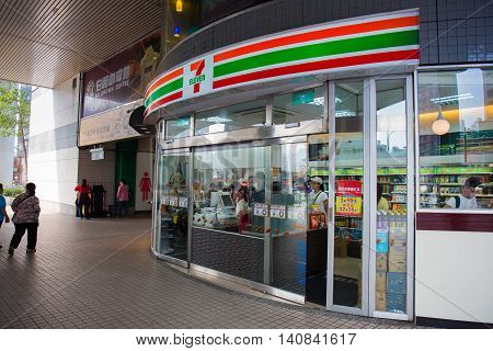 TAIWAN - NOVEMBER 72015: 7-Eleven logo - 7-Eleven is the world's largest operator franchiser and licensor of convenience stores with more than 50000 outlets.