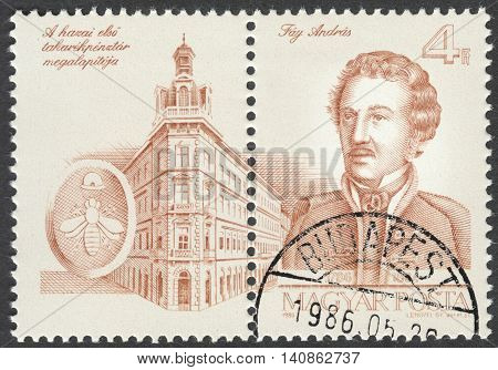MOSCOW RUSSIA - CIRCA APRIL 2016: a post stamp printed in HUNGARY shows a portrait of Andras Fay dedicated to the 200th Anniversary of the Birth of Andras Fay circa 1986
