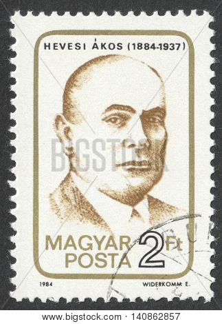 MOSCOW RUSSIA - CIRCA APRIL 2016: a post stamp printed in HUNGARY dedicated to the 100th Anniversary of the Birth of Akos Hevesi circa 1984