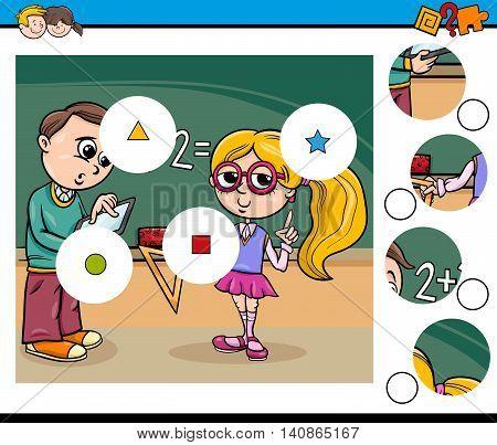 Cartoon Activity For Children