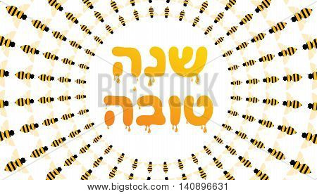 Greeting card for Jewish holiday Rosh Hashanah. illustration