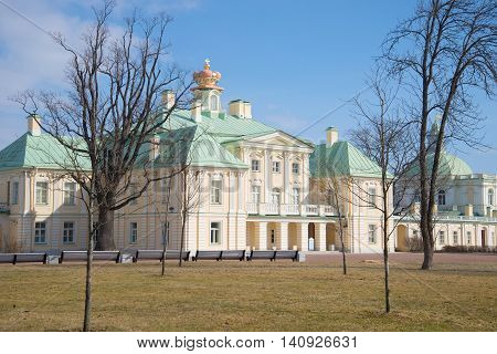 View on the façade of the old Grand Menshikov Palace, sunny april day. Oranienbaum, Leningrad region, Russia
