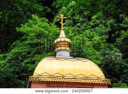 The Gilded Dome Of The Orthodox Church. Religious Construction And Architecture.