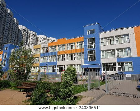 Khimki, Russia - May 10. 2018. Middle School Of A General Education