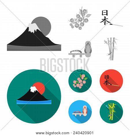 Geta, Sakura Flowers, Bamboo, Hieroglyph.japan Set Collection Icons In Monochrome, Flat Style Vector