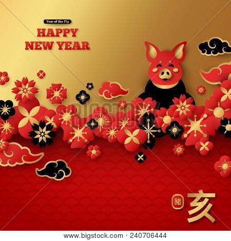 2019 chinese new year greeting card with floral border and piglet head vector illustration in red and gold traditional colors hieroglyphs at the bottom