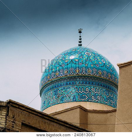 Yazd, Iran - April 22, 2018: View To The Cupola Of The Jameh Mosque In Yazd, Kerman, Iran