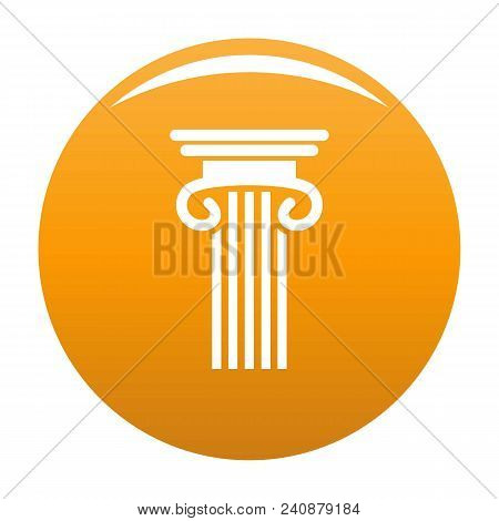 Double Columned Column Icon. Simple Illustration Of Double Columned Column Vector Icon For Any Desig