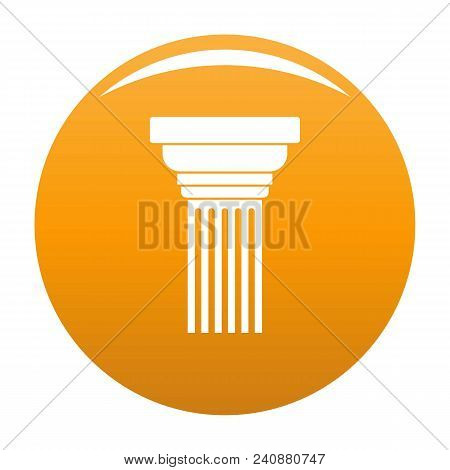 Expanding Column Icon. Simple Illustration Of Expanding Column Vector Icon For Any Design Orange