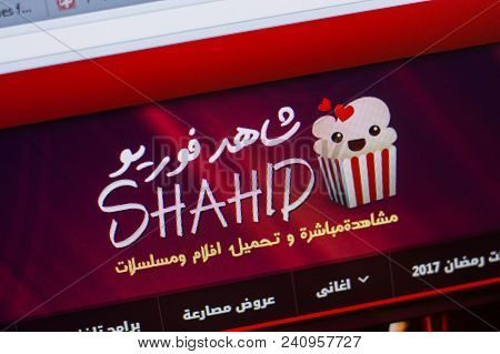 Shahid Images, Illustrations & Vectors (Free) - Bigstock