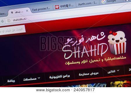 Shahid Images, Illustrations & Vectors (Free) - Bigstock