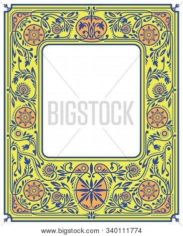 Summer Border Or Frame With Yellow And Orange Flowers. White Blank Space In The Centre. Book Cover T