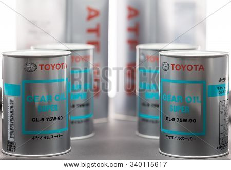 Kharkiv, Ukraine - December 12, 2019: Metal 1-liter Cans With Transmission Synthetic Oil Toyota Gear