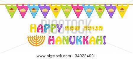 Jewish Holiday Of Hanukkah, Banner With Holiday Symbols, Hanukkah Menorah, Nine-branched Candelabrum