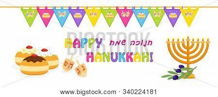 Jewish Holiday Of Hanukkah, Banner With Holiday Symbols, Hanukkah Menorah, Sufganiyot Doughnuts, Dre