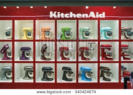 BERLIN, GERMANY - CIRCA SEPTEMBER, 2019: KitchenAid products on display at the Kaufhaus des Westens (KaDeWe) department store in Berlin. KitchenAid is an American home appliance brand.
