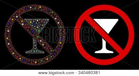 Flare Mesh No Martini Glass Icon With Glow Effect. Abstract Illuminated Model Of No Martini Glass. S