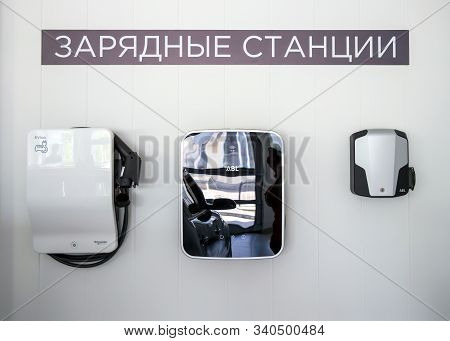 Voronezh, Russia - Juny 25, 2019: Models Of Charging Station For Electric Vehicles, Car Dealership