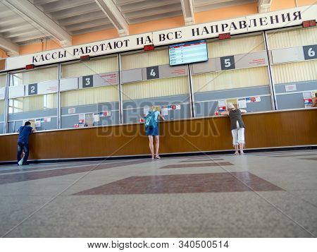 Voronezh, Russia - Juny 25, 2019: Ticket Offices Of The Voronezh-1 Railway Station