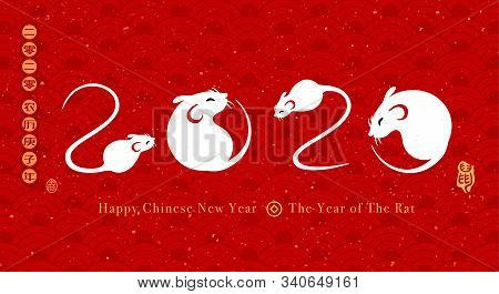 Happy Chinese New Year 2020. Year Of The Rat. Chinese Zodiac Rat Symbol. Translation - (title) 2020
